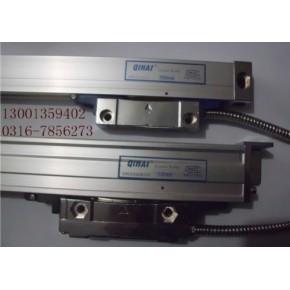 QH400型光栅尺