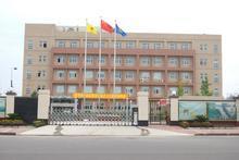 河北泰宇耐磨材料有限公司