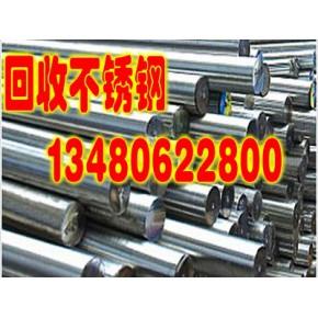 深圳废品收购厂回收不锈钢