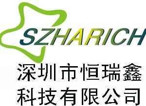 深圳市恒瑞鑫科技有限公司