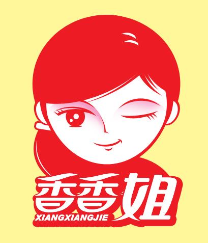 石家庄市香香姐文化传播中心