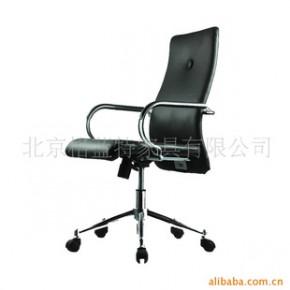 职员椅/办公椅/电镀椅  ( 图)