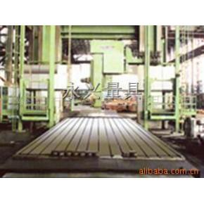 机床工作铸铁定位平台|定位铸铁平台|装卡平板