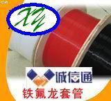 东莞市湘韵电子材料有限公司