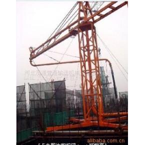 砼泵管件,12-15-18米混凝土布料机