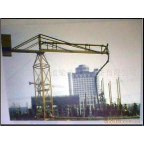 建筑工程机械,布料机(杆)