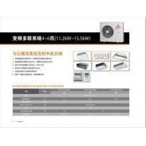 云南三菱空调品质保证安装方便销售空调我们更专业---江华科技