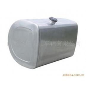 D型铝合金油箱 铝合金 铝合金油箱