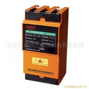 HX-Ⅲ型弧焊机节电防触电二次保护器