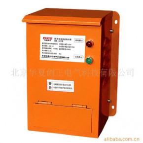 HX-Ⅶ型弧焊机节电防触电保护器