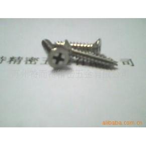 不锈钢沉头自攻螺丝DIN7982