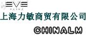 上海力敏商贸有限公司