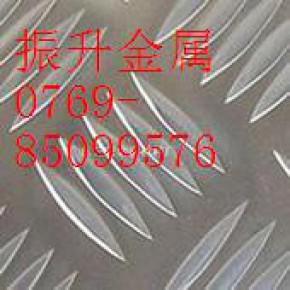 东莞5005小五条筋花纹铝板深圳6061大五条筋铝合金花纹板