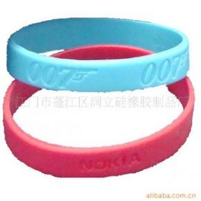 手环 硅胶手环 手腕带 手镯 体育用品 赠品