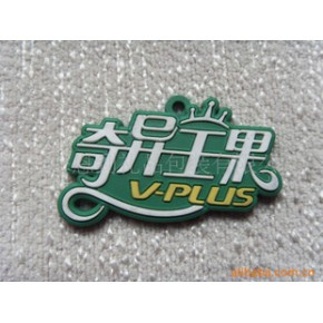 PVC软胶钥匙扣,塑料钥匙扣,钥匙扣挂件,公仔挂件