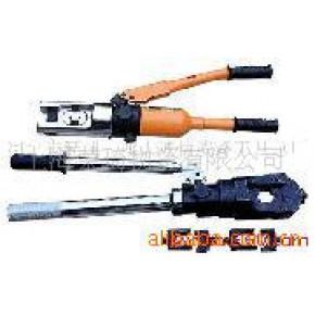 电缆工具 45 工具钢 25(mm)