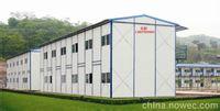 宁波东致彩钢板活动房厂