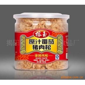 原汁番茄猪肉松 榕玉 休闲食品