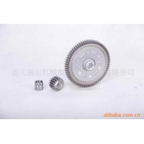 齿轮DSC_3979(电100主从动齿)
