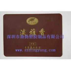 深圳时尚环保典雅pvc杯垫 定制