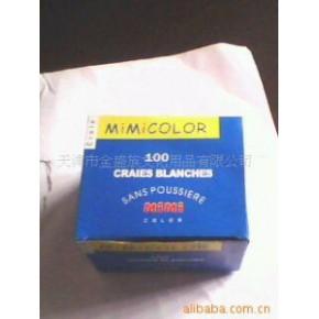 高级 碳酸钙 品质优良  无尘粉笔