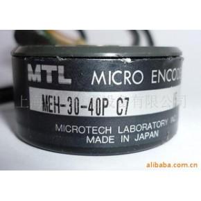 永大日立电梯编码器:MEH-30-40P