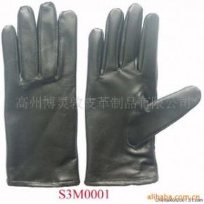 意大利进口羊皮手套S3M0001