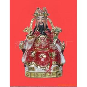 16寸旗红招财爷。观音财神佛像