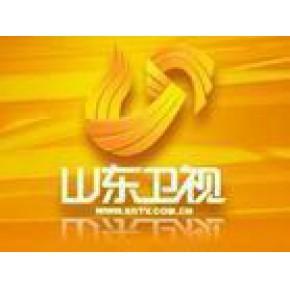 济南电视台广告部|广告部电话|广告价格|报价