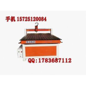 QL-1325多功能木工雕刻机