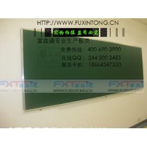 绿板配送∧增城绿板T深圳教学绿板