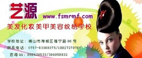 香港艾能冷冻器材有限公司