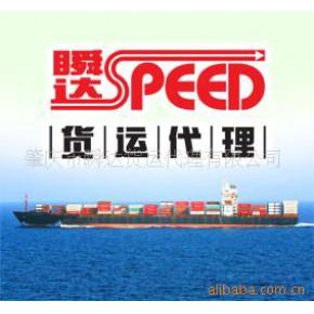 提供肇庆危险品国际货运服务