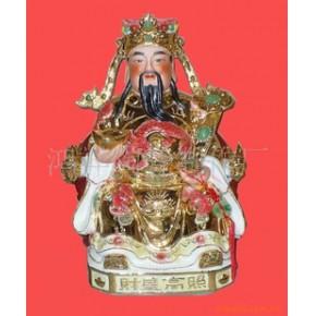 鸿祥陶瓷16寸手工彩绘财神工艺品