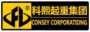 上海科熙起重设备有限公司