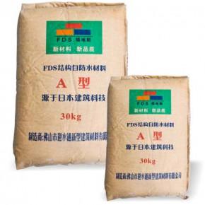 中山防水工程,福地斯防水材料中国品牌