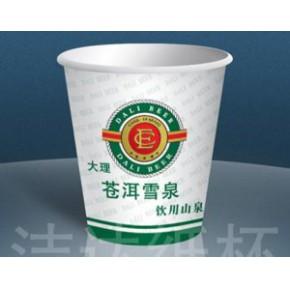 昆明一次性纸杯 一次性纸杯印刷 首选云南纸杯厂