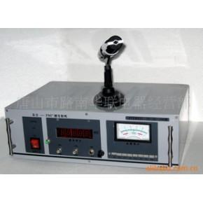无线广播机 无线扩大机 无线扩音机