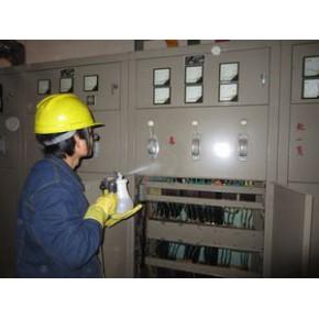 电力设备、电气设备带电清洗绝缘护理