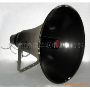 高音喇叭 真美 25瓦16欧