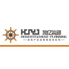 济南广告策划公司、济南企业策划、济南广告制作公司