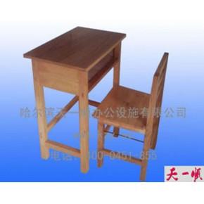 单人实木课桌椅 YS029