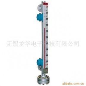 耐高温型磁翻柱液位计 磁翻柱液位计