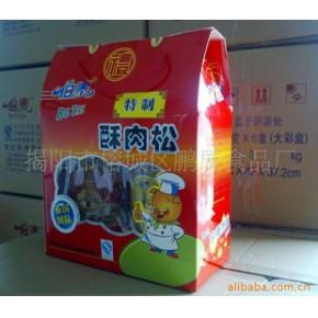 肉干肉脯肉松礼盒 伯泰 500(g)
