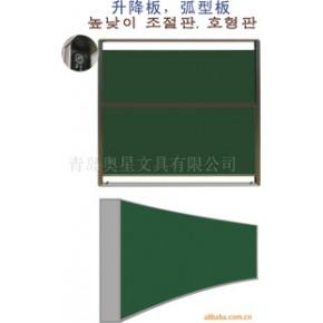 白板 绿板 升降 弧形教学板 质量好 价格优
