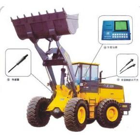 昆明装载机秤专用传感器,优耐特专业的衡器厂家