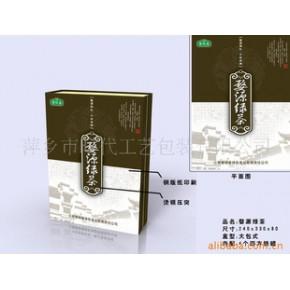 设计制作茶叶礼盒 纸,灰板纸,绸布