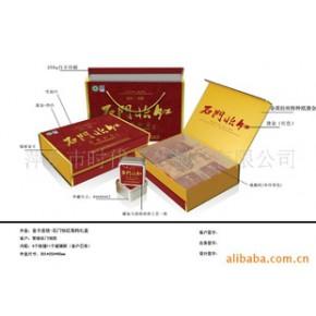 设计茶叶包装礼盒 银卡纸,纸板,绸布