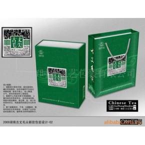 订做茶叶包装 茶叶礼盒