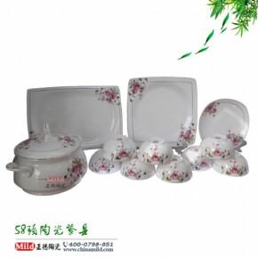 景德镇陶瓷餐具骨质瓷